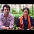 Bangla Natok – Nishchito Premer Saat Ti Upay – (পর্ব ০৩) Episode 03 | Apurbo,Momo,Iresh,Saju,Mousumi