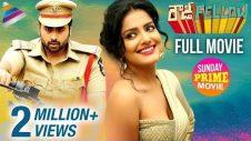 Rowdy Fellow Telugu Full Movie | Nara Rohit | Rao Ramesh | Vishakha | Latest Telugu Full Movies