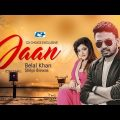 Jaan | Belal Khan | Shilpi Biswas | Bangla New Music Video | Full HD