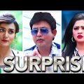 Surprise – সারপ্রাইজ | Bangla Natok | Amin Khan, Nadia Khanom, Badhon