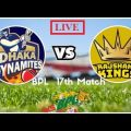 BPL 2019 T20 Cricket Highlights Live (Gazi TV)