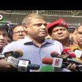 চকবাজারে অগ্নিকাণ্ড রাসায়নিকের কারণেই দ্রুত ছড়িয়ে পড়ে | Investigation Team | Bangladesh News