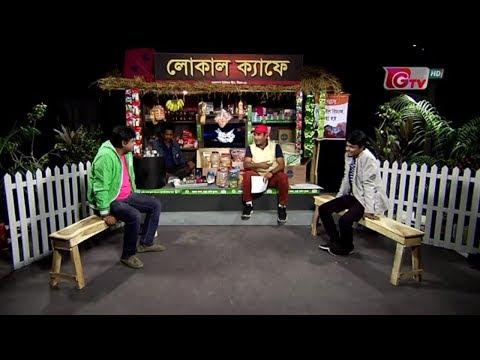 Cricket Tokko || ক্রিকেট তক্ক || Sylhet Sixers vs Dhaka Dynamites || 19th Match || BPL 2019