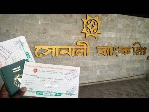 Bangladesh To India Travel Tax I How To Pay aTravel Tax I Tipur Faizlami
