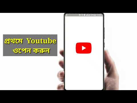 Watch-Bpl On Your Android Easily