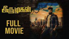 Iru Mugan- Tamil Full Movie   Vikram   Nayantara   Nithya Menen   Anand Shankar   Harris Jayaraj