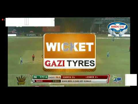 one of the best catch of bpl 2019 edition. Afif hossain dhrubo takes it against Rajshahi kings