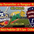 BPL Live | Dhaka Dynamites vs Rangpur Riders, 9th Match – Live Streaming