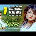 Shona Pakhi | Heera | Farabee | Tanin Subha | Bangla Music Video 2017 | Full HD