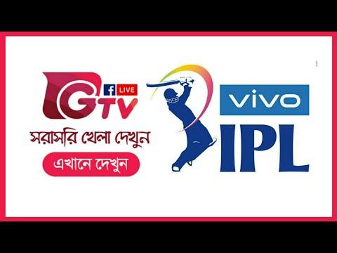 KKE VS RR Vivo IPL 2019 Live on Start Sports || Gazi TV | Channel 9 || DD sports