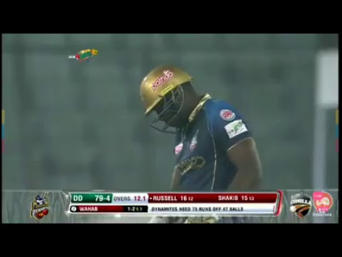 BPL Live  Comilla Victorians vs Dhaka Dynamites | Powered by Rabbithole