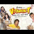 Vitamin T – Bangla Natok/Telefilm Eid 2014