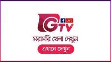 BPL LIVE 2019 | Gtv  | Official Broadcast Link