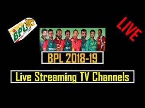 BPL Live | GTV Live |  Live | Official Broadcast Link
