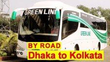 Dhaka To Kolkata By Road | Benapole Haridaspur Border | Bangladesh To India | India Tour