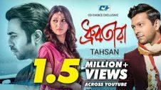 Drubotara | Thikana | Tahsan Khan | Bangla Music Video 2017 | Apurba | Mithila | Aryan