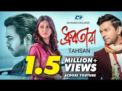 Drubotara   Thikana   Tahsan Khan   Bangla Music Video 2017   Apurba   Mithila   Aryan