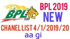 BPL 2019 NEW CHANEL LIST 4/1/2019/20