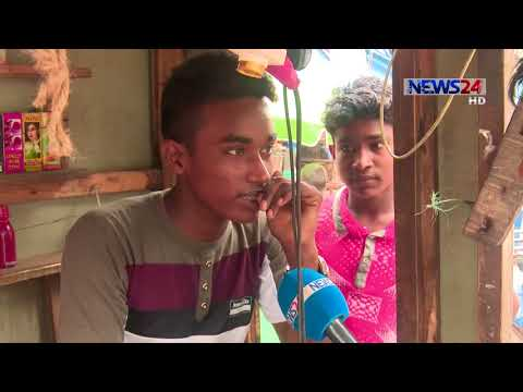 Undercover Ep- 44 (Full) – 'গোপন রোগের চিকিৎসা!' Crime and Investigation Program on News24