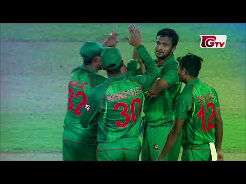 Bangladesh vs Afghanistan || T20 Series 2018 || Promo