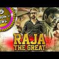 Raja The Great 2019 New Hindi Dubbed Movie | Ravi Teja, Raashi Khanna, Freddy Daruwala