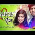 Valobashar Choa | Tawsif Mahbub | Safa Kabir | Bangla Natok | New Drama 2018