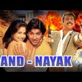 Dand Nayak (1998) Full Hindi Movie | Ayesha Jhulka, Inder Kumar, Aditya Pancholi