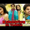 Kshatriya – Ek Yoddha | Full Movie | Ganesh | Ram | Kajal Aggarwal | Latest Hindi Dubbed Movie