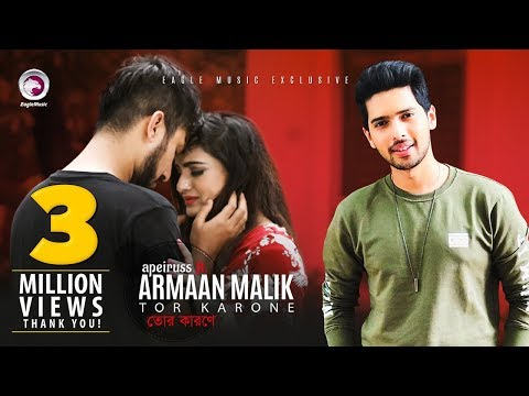 Tor Karone   Armaan Malik   Apeiruss   Official Music Video   Bengali Song