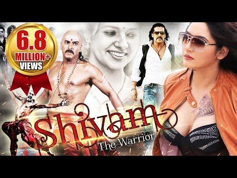 Shivam – The Warrior (2016) Hindi Dubbed Movies 2016 Full Movie | Upendra, Ragini`