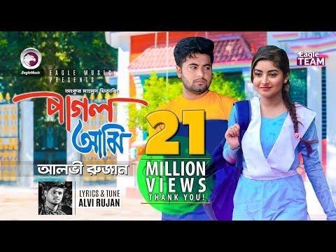 Pagol Ami   Ankur Mahamud Feat Alvi Rujan   Bangla New Song 2018   Official Video