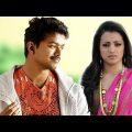Jo Jeeta Wohi Baazigar Hindi Full Movie   Vijay, Trisha, Nivetha Thomas   Hindi Dubbed Movies