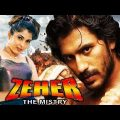 Zaher – The Mistry || 2017 New Released Full Hindi Dubbed Movie || Ramya Krishna, Padmashree