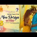 Mon Doriya   Adit   Papon   Dola   Abm Sumon   Sporshia   Bangla Song   Official Music Video