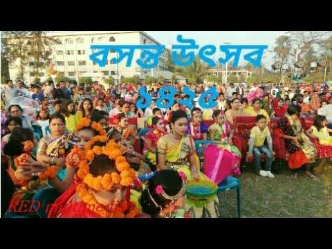 বসন্ত উৎসব ১৪২৫    Spring festival 2019    barishal Bangladesh   travel barisal bangladesh   jahid