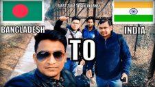 First Time Bangladesh To Kolkata Train Journey