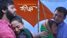 Nodijon (নদীজন) | Bangla Movie | Pran Roy | Shormymala | Mamunur Rashid | Bangla Cinema