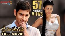 Srimanthudu Telugu Full Movie | Mahesh Babu | Shruti Haasan | Jagapathi Babu | Latest Telugu Movies