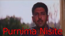 Purnima Nisite | Bangla song | I Music