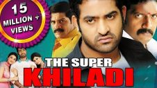 The Super Khiladi (Brindavanam) Telugu Hindi Dubbed Full Movie | Jr NTR, Kajal Aggarwal, Samantha