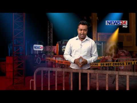 Undercover Episode-10(Full) গুটিবাজি (Crime and Investigation Program) on News24