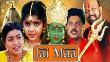 Jai Maa  | Full Movie | Kottai Mariamman | Latest Hindi Dubbed Movie | Roja | Simran