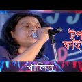 Best of Khalid | Top5 | Music Show | Bangla Song Khalid | Khalid Video Song