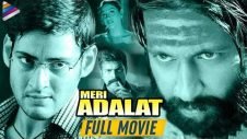 Mahesh Babu Blockbuster Hindi Dubbed Movie | Nijam Full Movie In Hindi | Meri Adalat | Gopichand