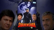 Shahenshah  – Hindi Full Movies – Amitabh Bachchan | Meenakshi Seshadri  – Bollywood Movie