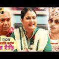 সুপার কমেডি নাটক – রসের হাঁড়ি   Bangla New Natok Rosher Hari EP 205   MM Morshed, Ahona