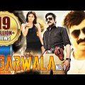 Jigarwala No.1 (2016) Full Hindi Dubbed Movie | Ravi Teja, Nyantara | Hindi Movies 2016 Full Movie