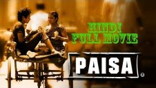 Most Awaited Movie – Paisa – Hindi Full Movie | Superhit Latest Movie | 2017 | Hindi Dubbed Movie