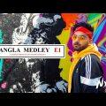 Nish – Bangla Medley 🇧🇩 | OFFICIAL MUSIC VIDEO