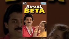 Avval Beta – Hindi Dubbed Movie (2009) – Venkatesh, Meena & Jayachitra | Popular Dubbed Movies